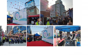 Busan Traditional Market Festival