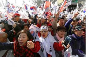 Korean President Park struck out