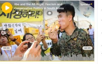 Ilbe and the Alt-Right: Fascism and Conservative Politics in South Korea