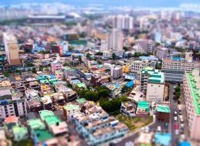 Ulsan, from a kite - Miniature