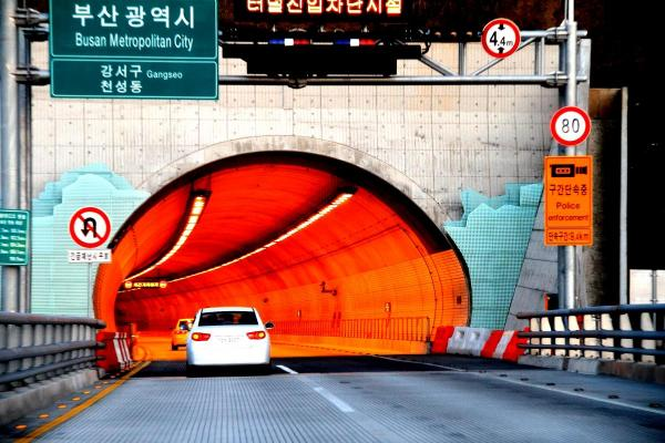 Entering the World's Deepest Immersed Tunnel